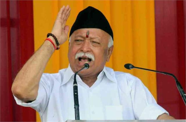 mohan bhagwat says for the progress of the country girls should be
