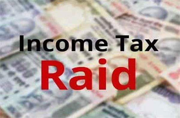 income tax revealed raid income more than 450 crores