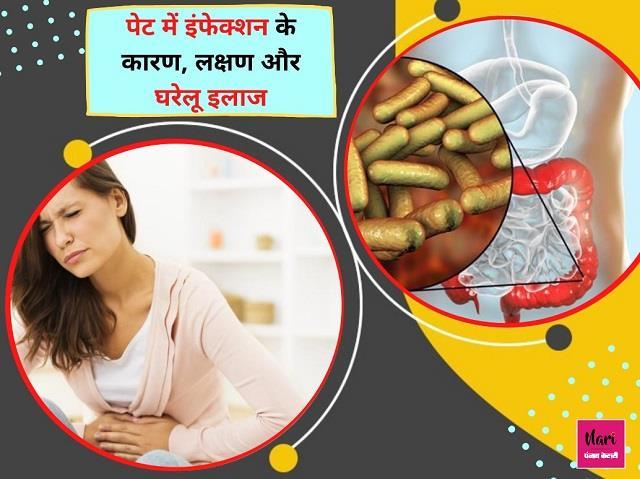 सर्दियों में क्यों अधिक होता है पेट में इंफेक्शन, किचन में रखी ये चीजें रामबाण इलाज
