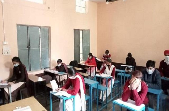 schools to be opened in punjab from today