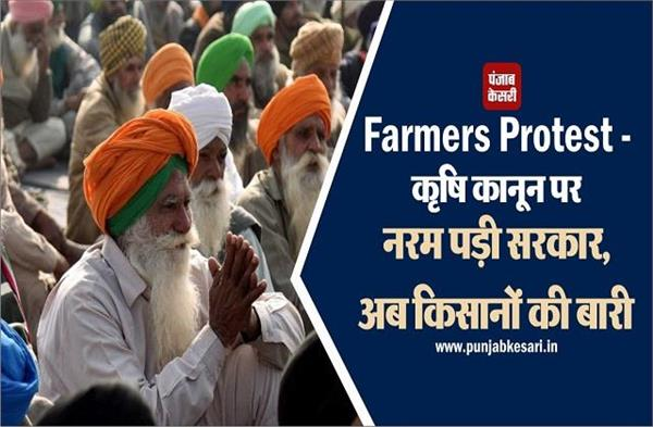 farmers protest meeting of farmers on the singhu border
