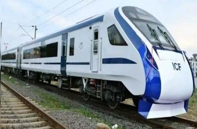 2211 64 crore tender finalized for vande bharat type train sets