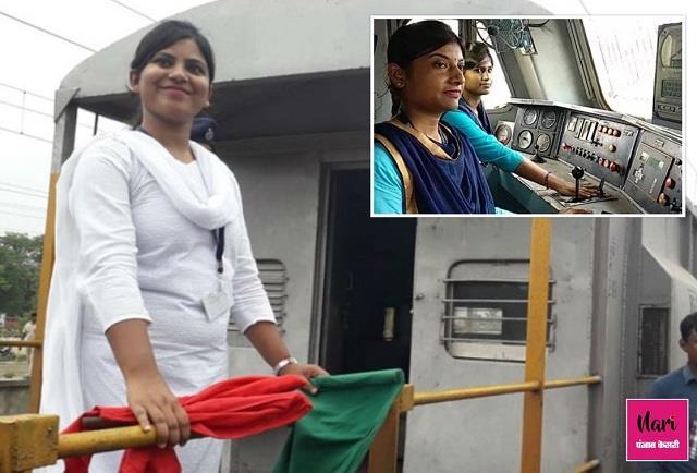 Women Power: महिला रेलकर्मियों ने रचा इतिहास, पहली बार महाराष्ट्र से गुजरात तक चली मालगाड़ी