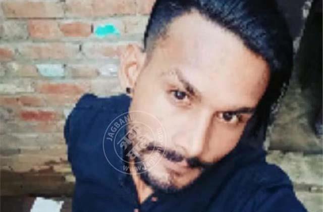 murder in gurdaspur