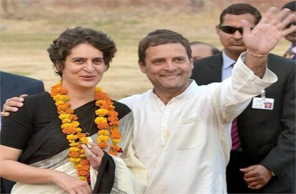 vis election 2022 congress struggling to regain lost land