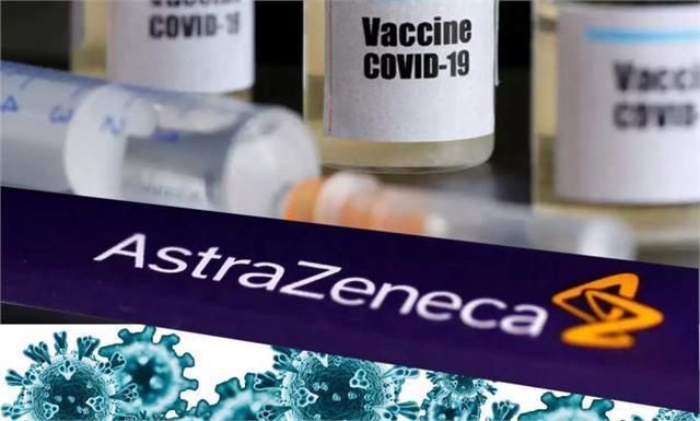 nepal approves astrazeneca s india made covid 19 vaccine