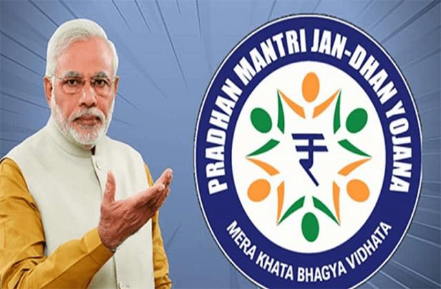 the number of jan dhan accounts crosses 41 crores pm modi started the scheme