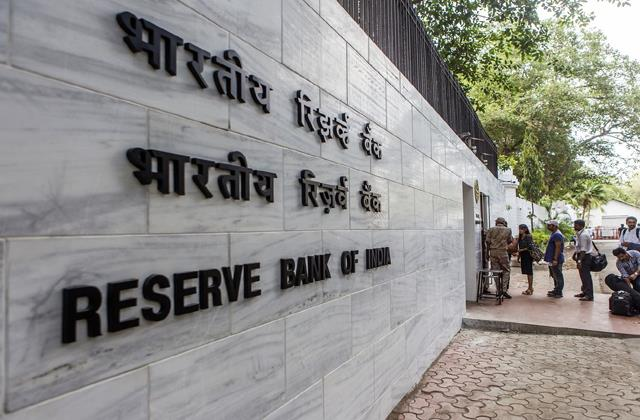 rbi imposes fine of seven lakh rupees on two cooperative banks