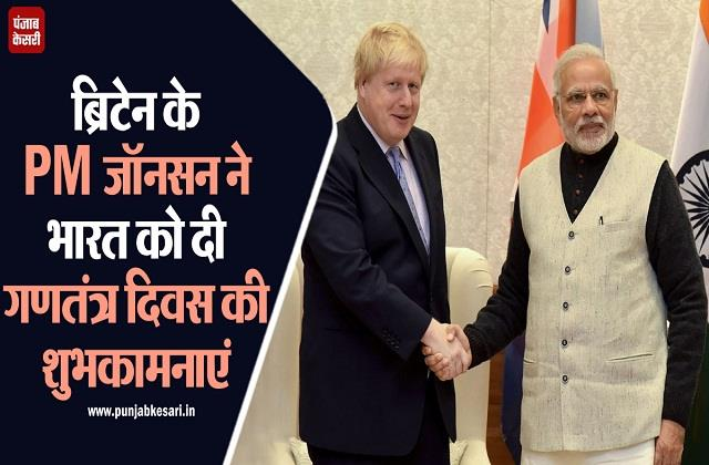 british prime minister boris johnson wishes republic day to india