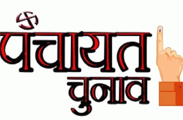more wait increase for panchayati elections