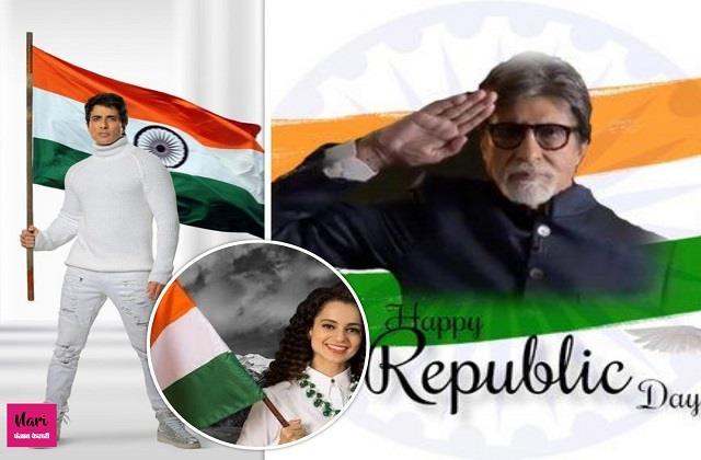 Republic Day: स्टार्स ने हाथों में तिरंगा थाम देशवासियों को दी गणतंत्र दिवस की बधाई