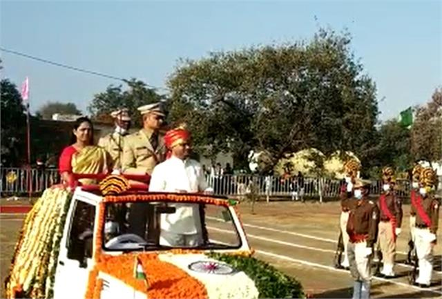 republic day celebration in agar malwa