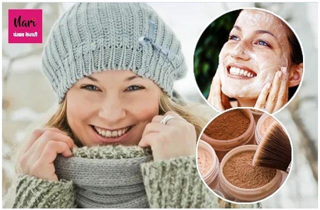 सर्दियों में ना करें इन Beauty Products का इस्तेमाल, स्किन होगी खराब