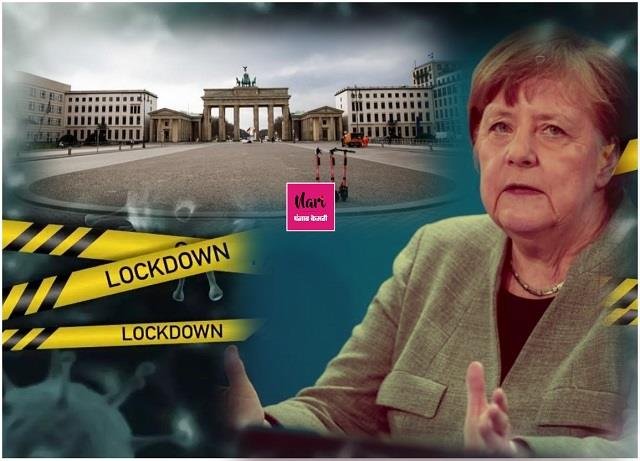 कोरोना की दहशत में दुनिया: UK के बाद अब जर्मनी हुआ सख्त, 31 जनवरी तक बढ़ा लॉकडाउन