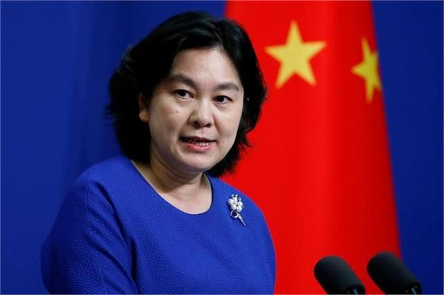 china announces sanctions on us officials