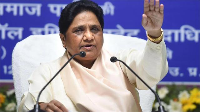 mayawati again requested the central government  withdraw