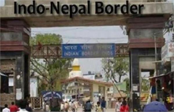 security agencies meeting on corona and panchayat elections india nepal border