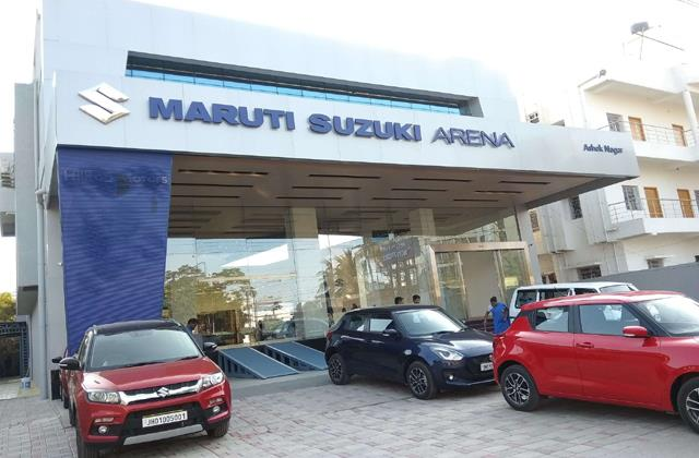 your maruti became expensive the company increased the prices of cars