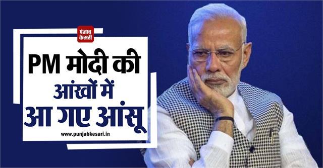 national news punjab kesari narendra modi vaccination