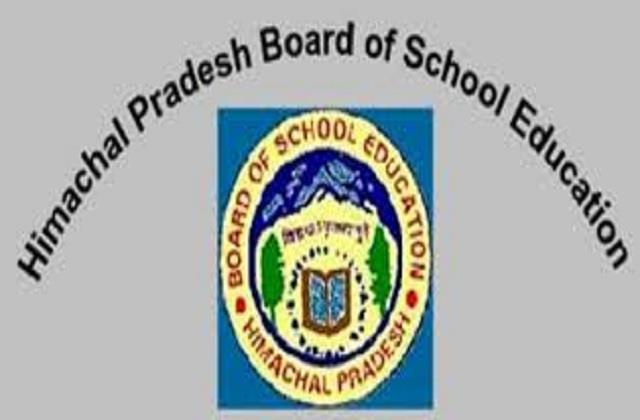 demand to declare the result of teacher eligibility test