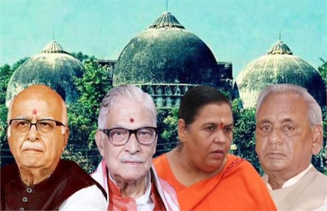 babri case hearing against the acquittal of 32 people including advani 2 weeks