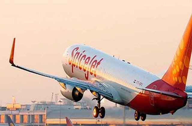 flight from adampur to mumbai postponed until further orders