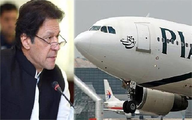 pia pays usd 7 mn to irish company after plane seized in malaysia