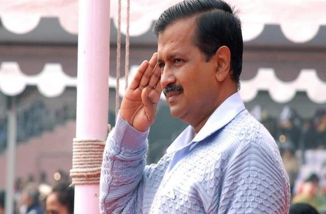 republic day arvind kejriwal