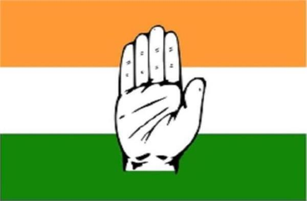 congress party announces names of candidates for city council elections