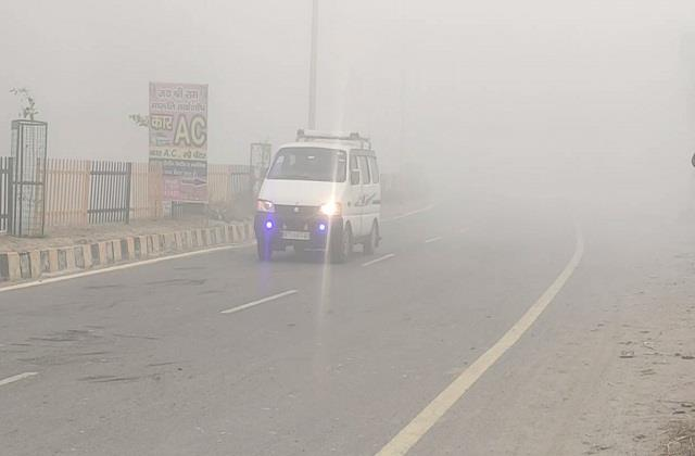outbreak of fog and cold continues mist disturbed since morning temperature