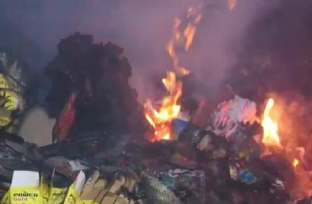 fire in battery making factory millions of goods burnt to ashes