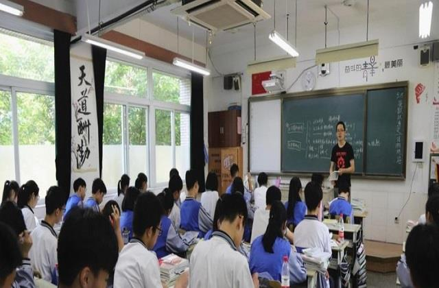 hong kong pushes surveillance cameras in classrooms to monitor teachers