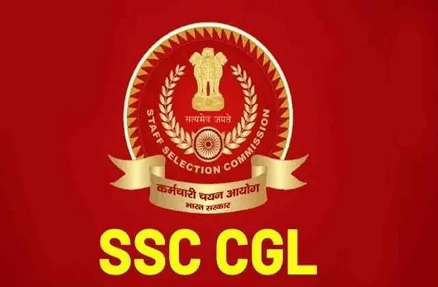 6506 government jobs in ssc cgl