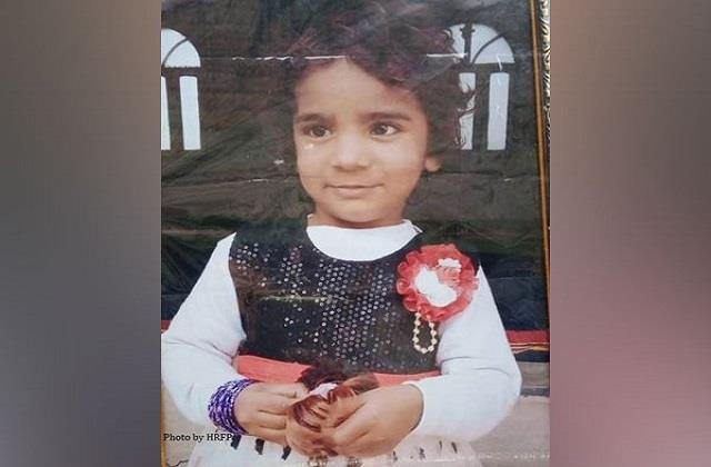 human rights group demands justice for christian girl killed in pakistan