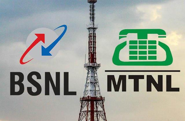 group of ministers postponed merger of bsnl mtnl
