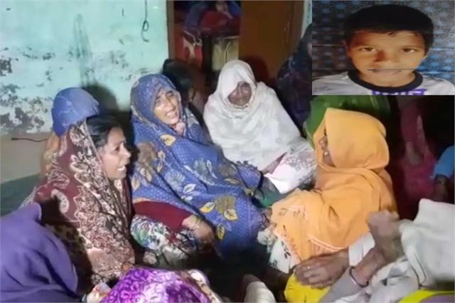kasganj kidnapped 10 year old innocent kidnapped brutally