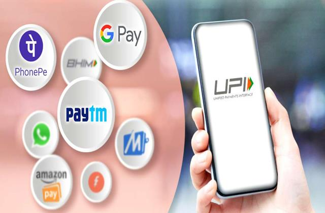 no fee to be paid on transactions through upi