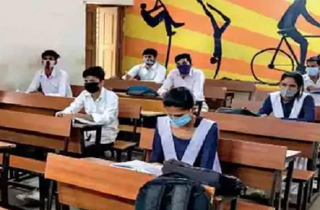 schools will open rajasthan monday complying with corona protocol