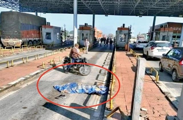 after accident the body of the guard was lying on the road