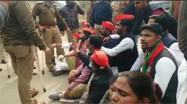 tractor rally up police lathi charged on support of farmers