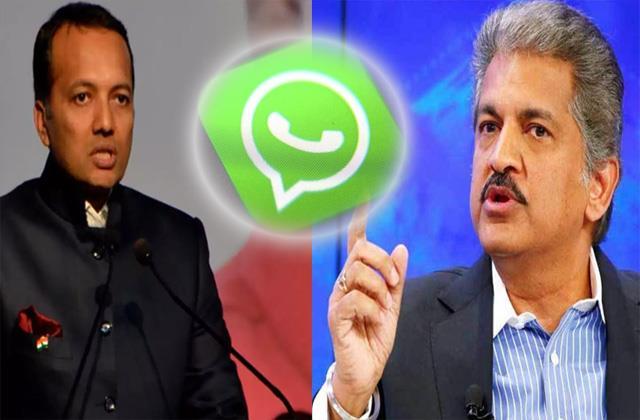 anand mahindra and naveen jindal also called whatsapp bye bye