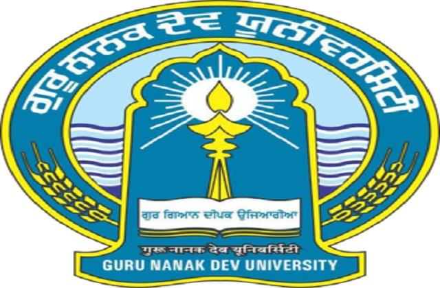 students of gndu in trouble due to date sheet