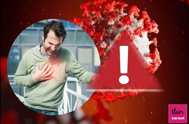 फेफड़े ही नहीं दिल पर भी असर करता है कोरोना, इन लक्षणों को न करें अनदेखा