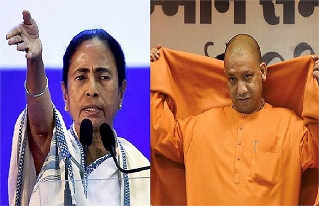 cm yogi s mamta banerjee said we are not forcing anyone to say  jai shri ram
