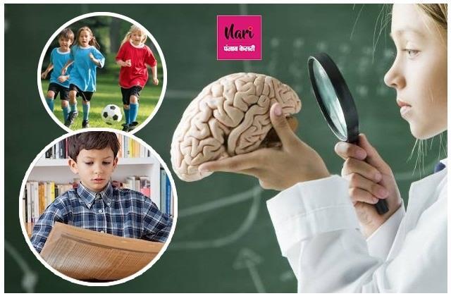 शुरू से ही बच्चे में डालें ये आदतें तभी होंगे वे Mentally Strong