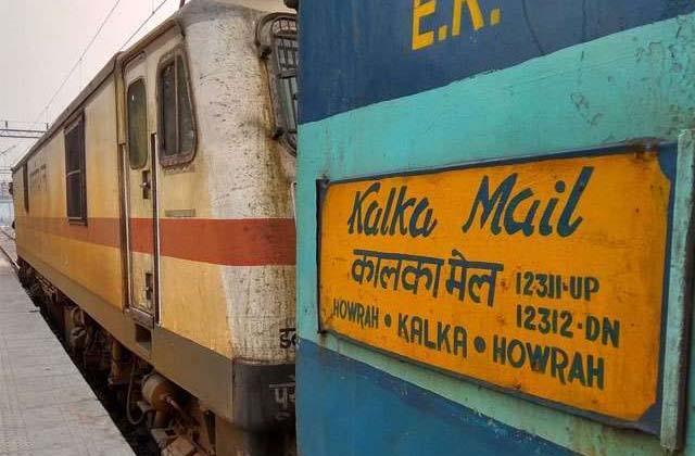 railway ministry renamed howrah kalka mail as netaji express