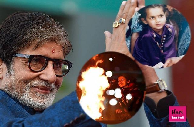 सेलेब्स ने पंजाबी अंदाज में दी लोहड़ी की बधाई, कंगना का ट्वीट तो हो रहा खूब वायरल