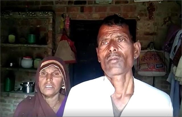 yogiraj not hearing of poor victimized families forced to leave village due