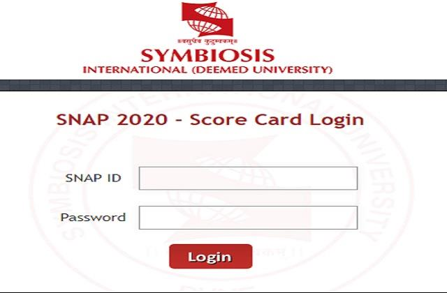 snap result 2020 snap exam results released