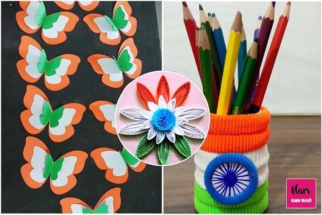 Republic Day: बच्चों के साथ मिलकर बनाएं DIY क्रिएटिव आइटम्स
